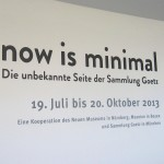 When now is minimal